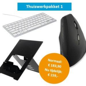 Thuiswerkpakket – Ergonomische muis, toetsenbord en laptopstandaard